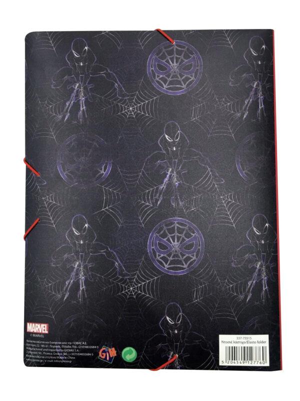 Gim  Ντοσιέ Λάστιχο.ρρ α4 Spiderman 337-75515 Spiderman   Gim