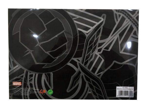 Gim  Φάκελος Κουμπί pp Avengers 337-28580 Avengers   Gim