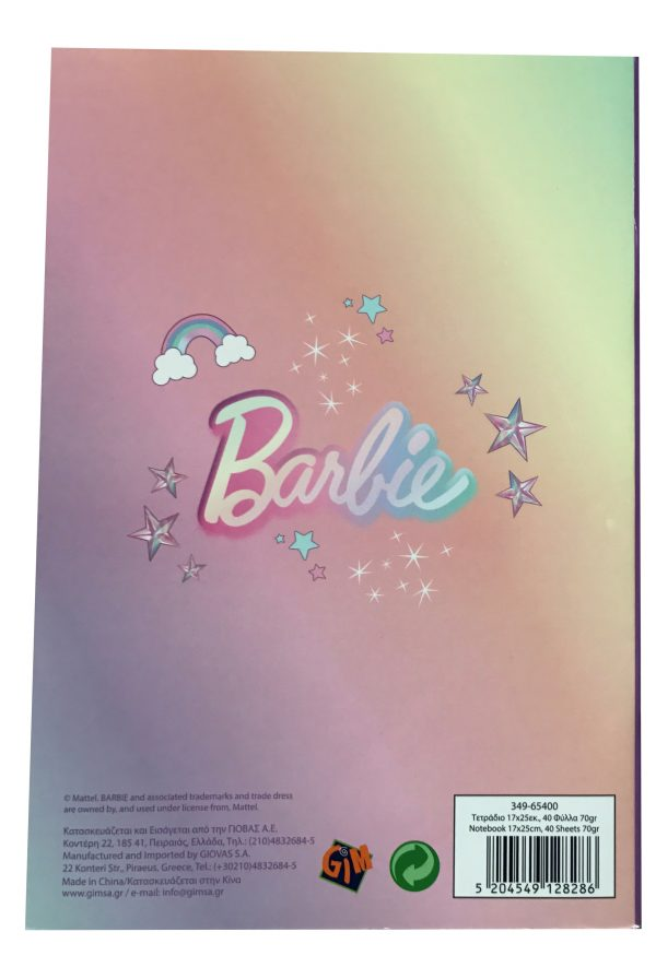 Gim  Τετράδιο 17x25cm Barbie 349-65400 Barbie   Gim