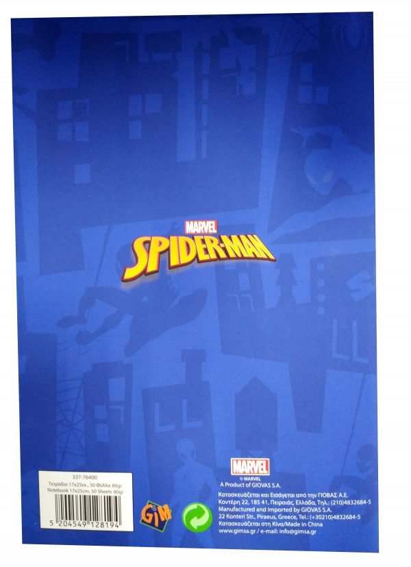 Spiderman Gim Gim  Τετράδιο 17x25cm Spiderman μονοχρ.ass.4xρ. 337-76400