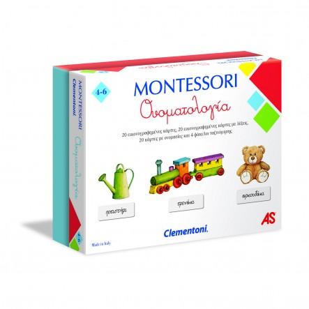 Clementoni Montessori Η Ονοματολογία 1024-63222 Clementoni Αγόρι, Κορίτσι 3-4 ετών, 4-5 ετών