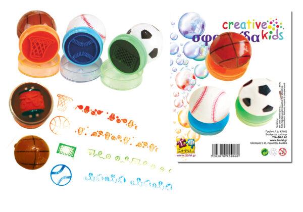 ΤΣΑ-ΦΑΛ  Σφραγίδα Παιδική διπλη σπορ σε 3 Σχέδια, Blister,  Σ2406.1 ΤΣΑ-ΦΑΛ