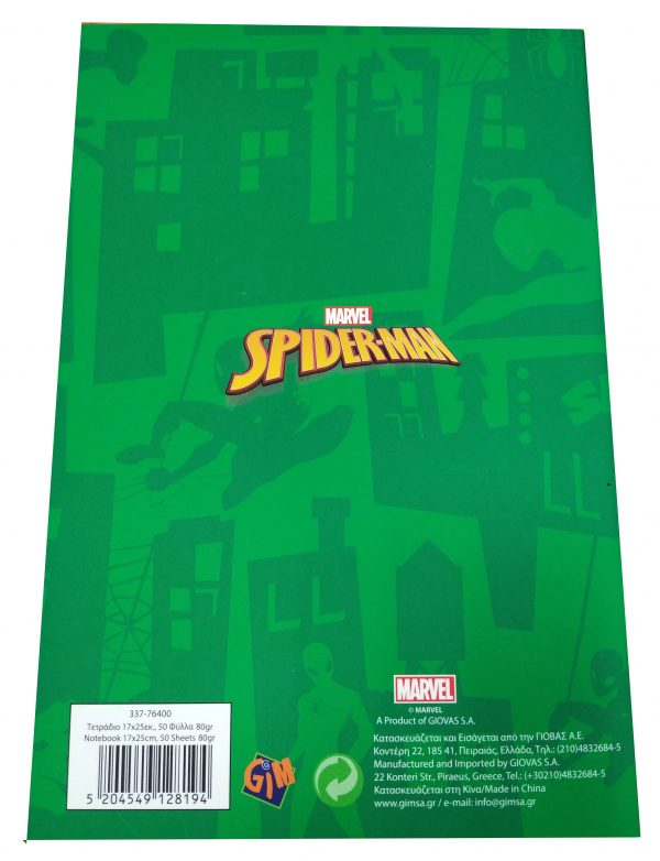 Gim  Τετράδιο 17x25cm Spiderman μονοχρ.ass.4xρ. 337-76400 Spiderman   Gim
