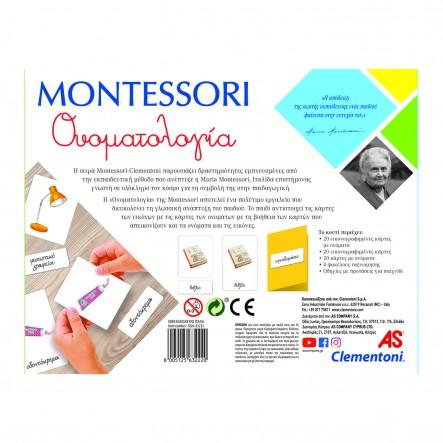 Clementoni Montessori Η Ονοματολογία 1024-63222 Αγόρι, Κορίτσι 3-4 ετών, 4-5 ετών  Clementoni