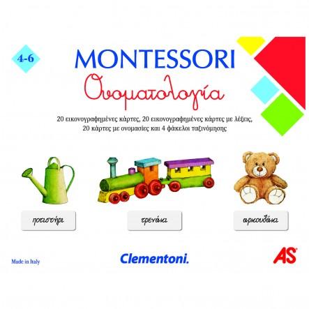 Clementoni Αγόρι, Κορίτσι 3-4 ετών, 4-5 ετών Clementoni Montessori Η Ονοματολογία 1024-63222