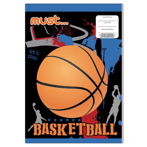 Jurassic World  Τετράδιο Καρφίτσα Must Football - Basketball σε 2 Σχέδια, 40 Σελίδες Αγόρι