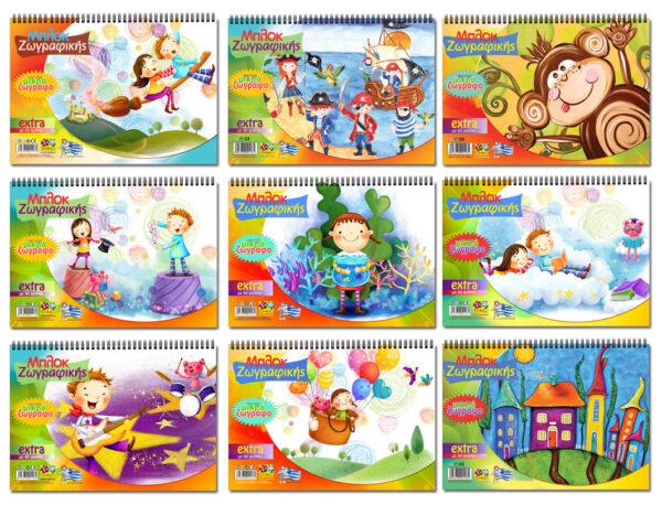ΤΣΑ-ΦΑΛ  Mπλοκ Ζωγραφικής α4 kids on the block 80Φύλλα Διπλό Σπιράλ Σ0118 ΤΣΑ-ΦΑΛ