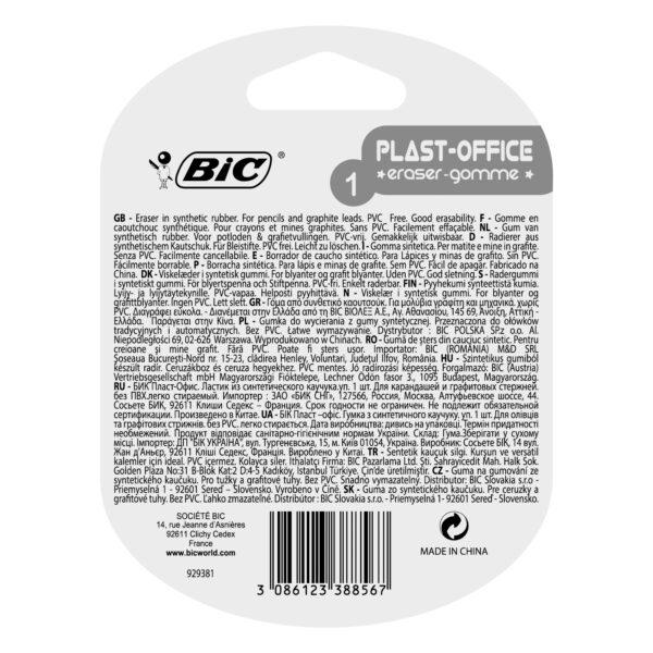 Bic Γόμα ΜΙΝΙ PLAST-OFFICE BL/1 927871  Αγόρι, Κορίτσι  Bic