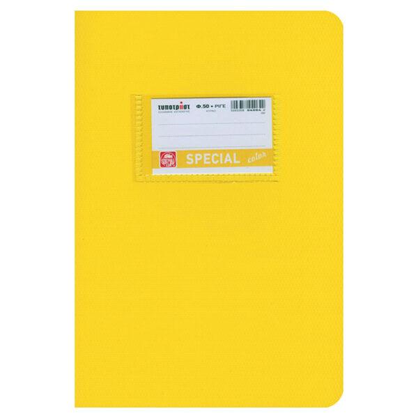 typotrust Τετράδιο 50 φύλλων Καρφίτσα 4064 Κίτρινο typotrust