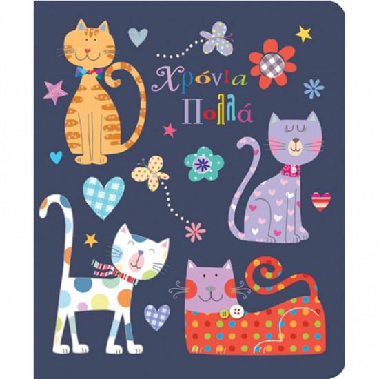 Ευχετήρια Κάρτα  Petite Wish Card Cats