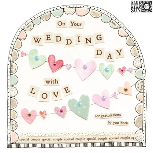 Ευχετήρια Κάρτα  Wedding Bunting - fiesta