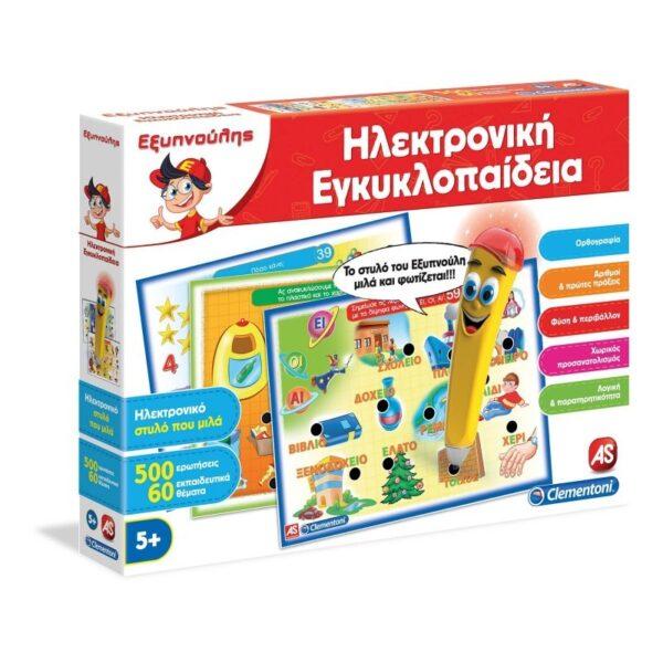 Εξυπνούλης ηλεκτρ. Εγκυκλοπαίδεια 5+ (63781) 1020-63781 AS Company Games Αγόρι, Κορίτσι 5-7 ετών, 7-12 ετών