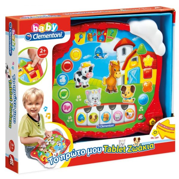 Baby Clementoni Βρεφικό  Παιχνίδι Το Πρώτο Τablet (μιλάει ελληνικά) 1000-63646 Baby Clementoni Αγόρι, Κορίτσι 12-24 μηνών