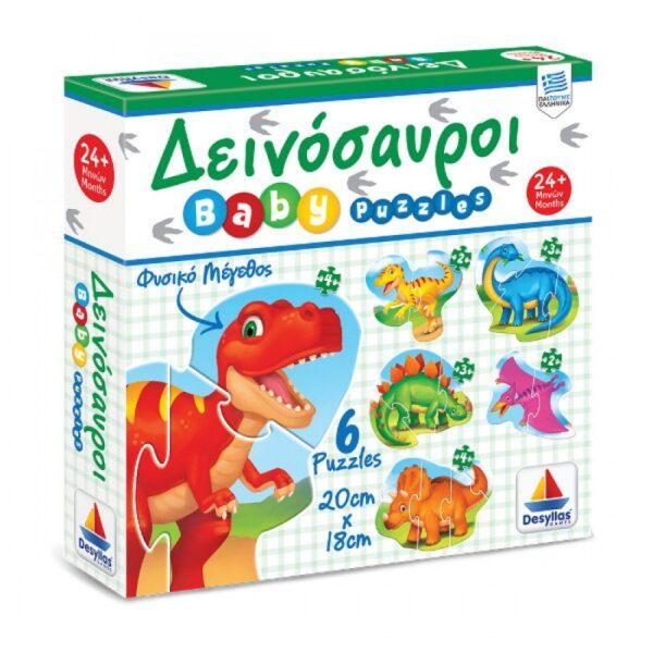 Desyllas Games Puzzle Δεινόσαυροι (6 Puzzle 2X2 2X3 2X4) 100428 Desyllas Games Αγόρι, Κορίτσι 2-3 ετών