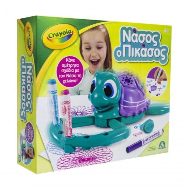 Crayola Αγόρι, Κορίτσι 4-5 ετών, 5-7 ετών Xελώνα  Νάσος ο Πικάσος CRY04000