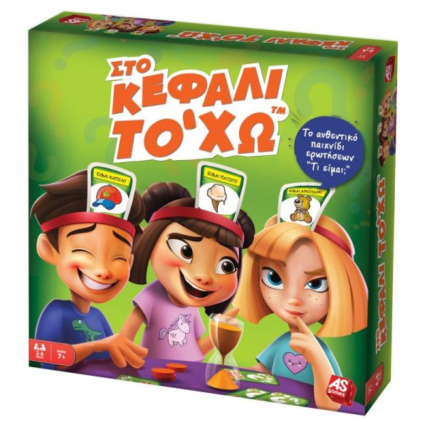 As company Επιτραπέζιο Στο Κεφάλι Το Έχω 1040-21145 AS Company Games Αγόρι, Κορίτσι 7-12 ετών
