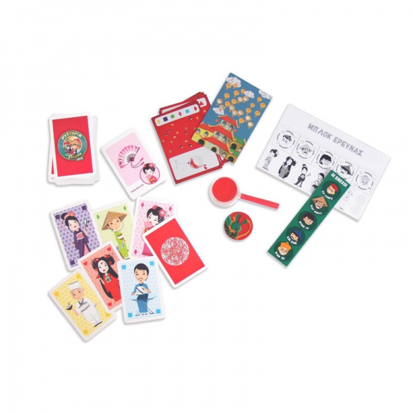 As company Επιτραπέζιο Μυστήρια Στο Πεκίνο Junior 1040-10018  Αγόρι, Κορίτσι 5-7 ετών, 7-12 ετών AS Company Games