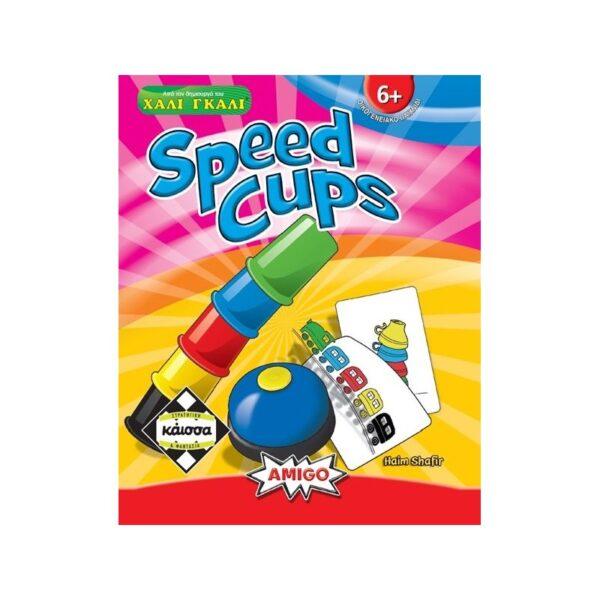κάισσα Speed Cups (Νέο Κουτί) KA111526 κάισσα Αγόρι, Κορίτσι 12 ετών +, 7-12 ετών