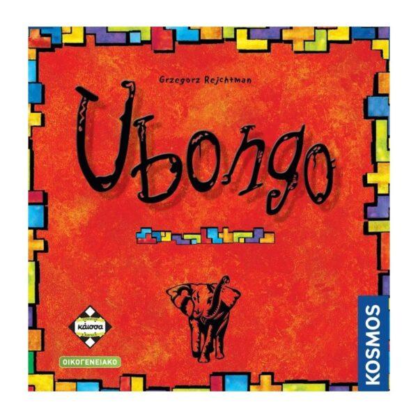 κάισσα Ubongo KA110055 κάισσα Αγόρι, Κορίτσι 12 ετών +, 7-12 ετών