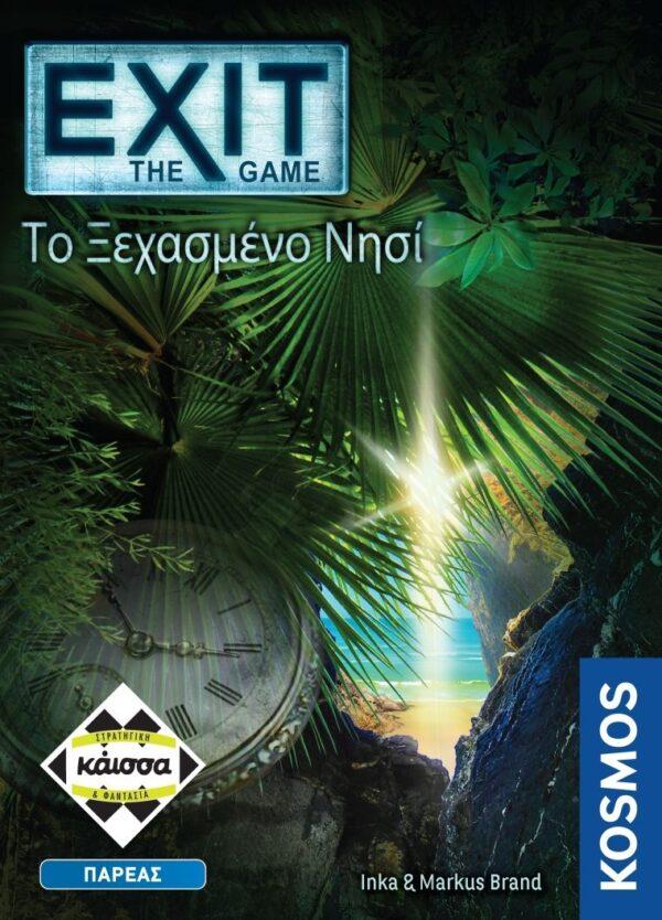 Exit: The Game - Το Ξεχασμένο Νησί κάισσα Αγόρι, Κορίτσι 12 ετών +, 7-12 ετών