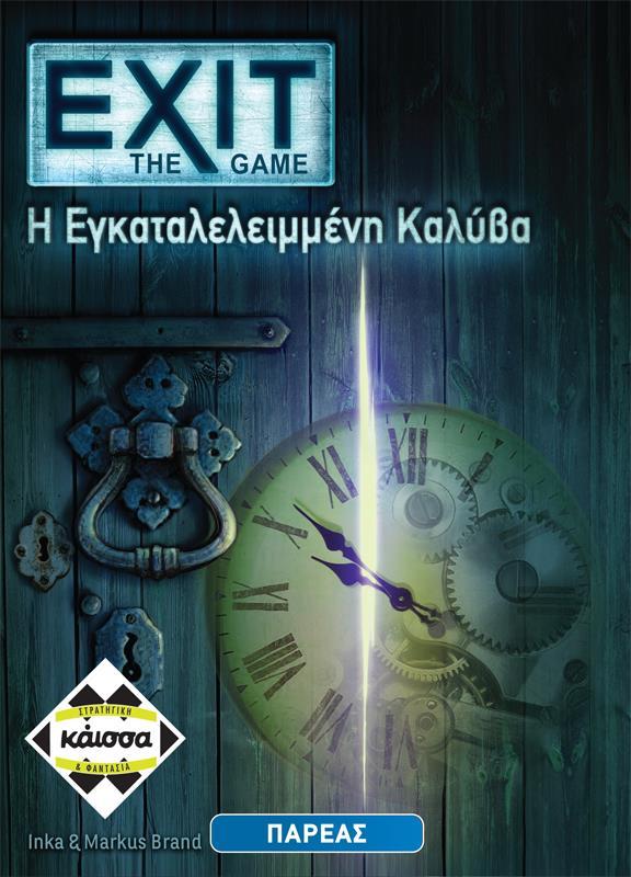 κάισσα Exit: The Game - Η Εγκαταλελειμμένη Καλύβα κάισσα Αγόρι, Κορίτσι 12 ετών +, 7-12 ετών