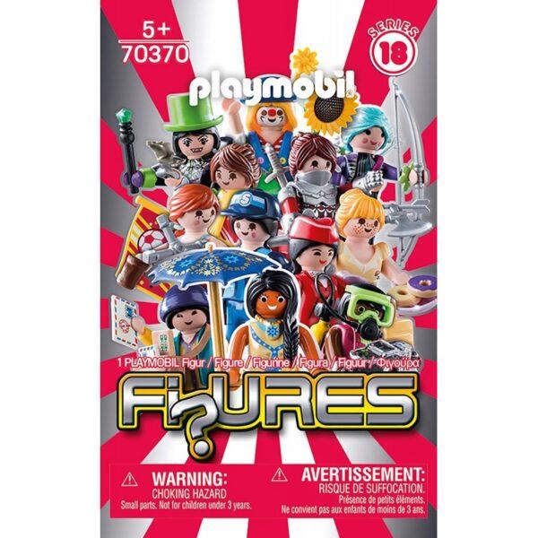 Playmobil, Playmobil Figures  Playmobil Girls Figures Σειρά 18 - Κορίτσι 70370 Κορίτσι 5-7 ετών