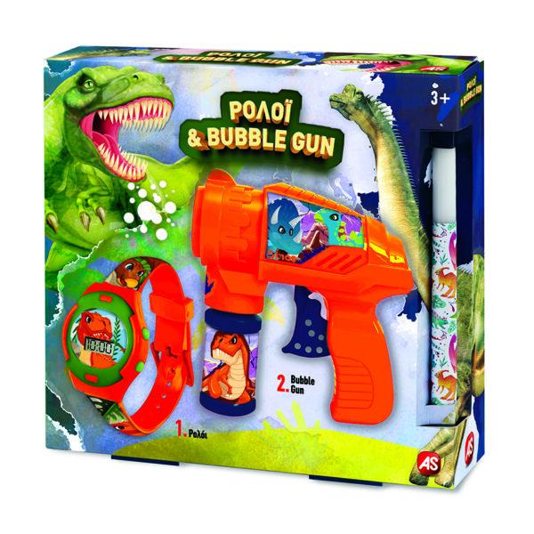 As company Λαμπάδα Ρολόι Και Bubble Gun Δεινόσαυρος 1500-15731 AS Company Games Αγόρι 3-4 ετών, 4-5 ετών, 5-7 ετών