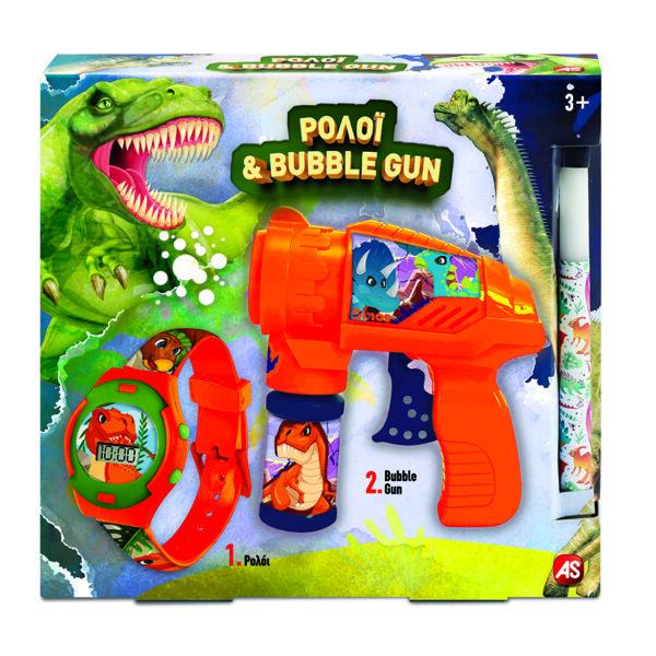 AS Company Games  As company Λαμπάδα Ρολόι Και Bubble Gun Δεινόσαυρος 1500-15731 Αγόρι 3-4 ετών, 4-5 ετών, 5-7 ετών