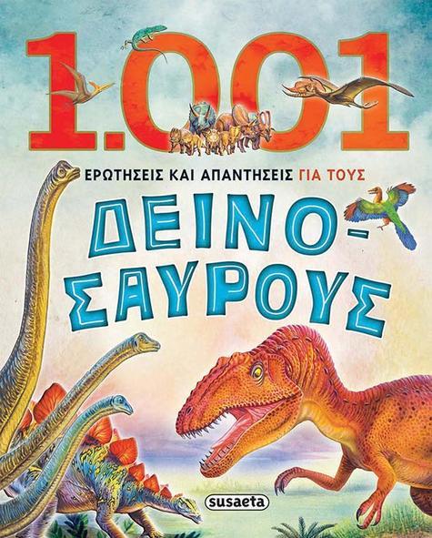 Susaeta 1001 Ερωτήσεις και Απαντήσεις για τους Δεινοσαύρους 1738 Susaeta Αγόρι, Κορίτσι 12 ετών +, 7-12 ετών