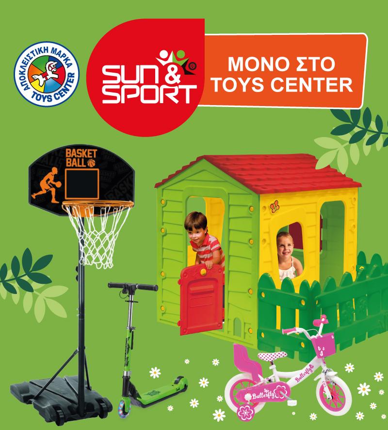 sun & sport