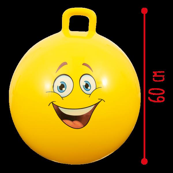 Sun & Sport Bouncy Ball 1τμχ PRG00229 4 Χρώματα 5-7 ετών, 7-12 ετών Αγόρι, Κορίτσι Sun & Sport
