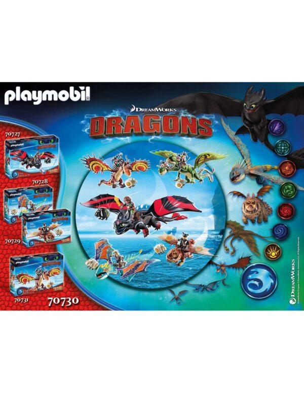 Dragons Playmobil, Playmobil Dragons Αγόρι 12 ετών +, 4-5 ετών, 5-7 ετών, 7-12 ετών Playmobil Dragons  Πέτρος και Πέτρα με δικέφαλο δράκο ρέψιμο και αναγούλα 70730