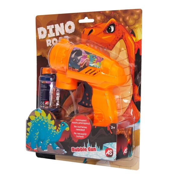 As Όπλο Μπουρμπουλήθρες Δεινόσαυρος  5200-01338  Αγόρι 3-4 ετών, 4-5 ετών, 5-7 ετών As