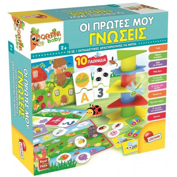 Carotina Baby Οι Πρώτες μου Γνώσεις 10 Εκπαιδευτικά Παιχνίδια 10.79896 Carotina Baby Αγόρι, Κορίτσι 12-24 μηνών, 2-3 ετών