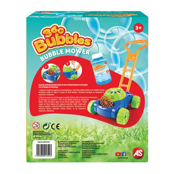 As Μηχανή  Γκαζόν για Σαπουνόφουσκες  5200-01352 As 3-4 ετών, 4-5 ετών, 5-7 ετών Αγόρι, Κορίτσι