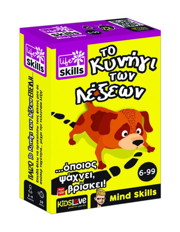 Life Skills Το Κυνήγι Των Λέξεων 12.84661 Kids Love Αγόρι, Κορίτσι 3-4 ετών, 4-5 ετών