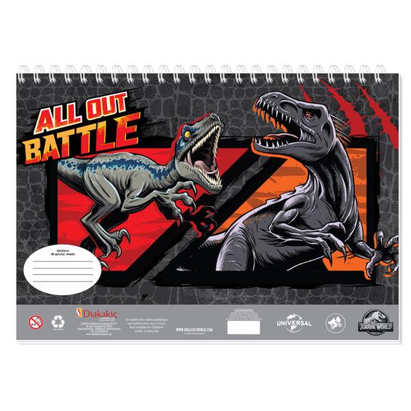 Μπλοκ Ζωγραφικής Jurassic World 40 Φύλλων με Αυτοκόλλητα-Στένσιλ- 2 Σελίδες Χρωματισμού, 23x33 εκ.  570771 must Αγόρι 3-4 ετών, 4-5 ετών, 5-7 ετών, 7-12 ετών Jurassic World