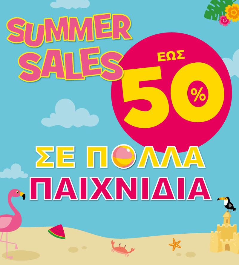 Summer Promo 50
