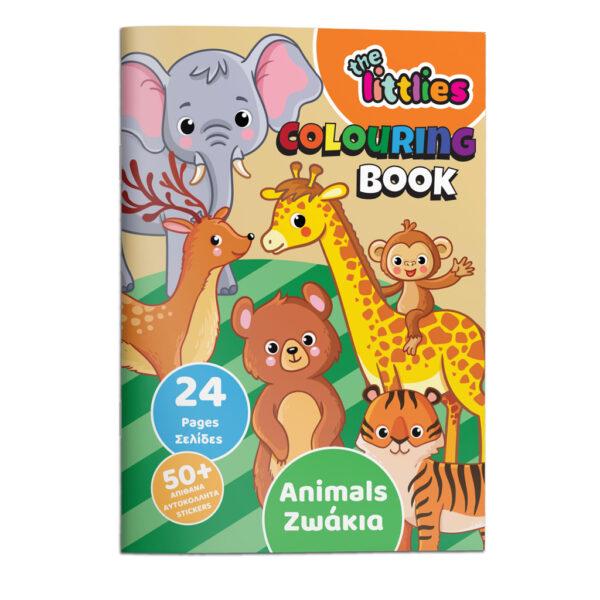 Βιβλίο Ζωγραφικής Ζώα The Littlies 646820 the littlies Αγόρι, Κορίτσι 3-4 ετών, 4-5 ετών, 5-7 ετών, 7-12 ετών