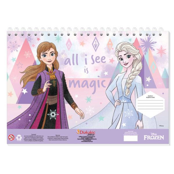 Μπλοκ Ζωγραφικής Disney Frozen 2 40 Φύλλων με Αυτοκόλλητα-Στένσιλ- 2 Σελίδες Χρωματισμού, 23x33 εκ.  562751 Frozen Κορίτσι 3-4 ετών, 4-5 ετών, 5-7 ετών, 7-12 ετών must