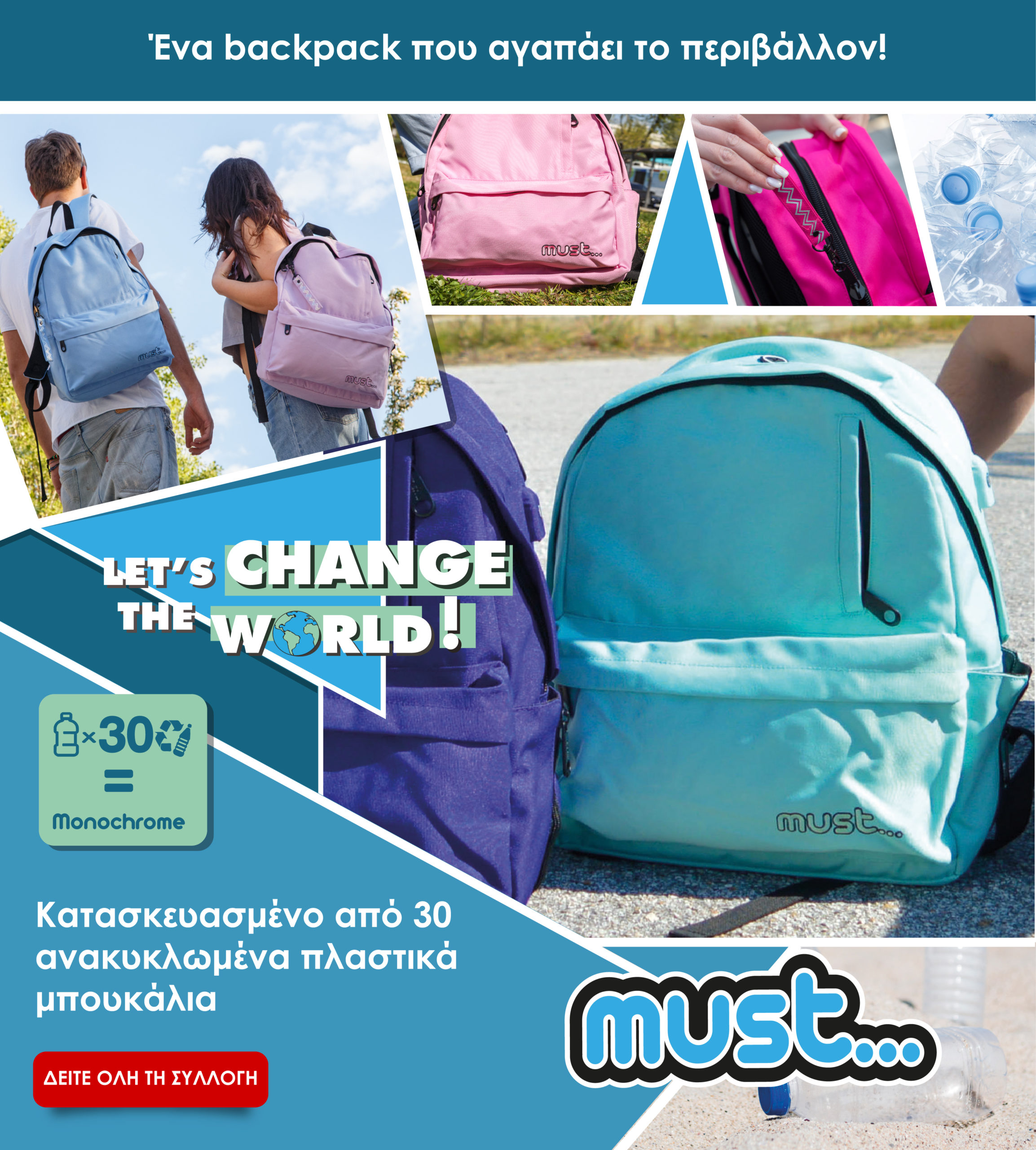 Back to School Sakidia must