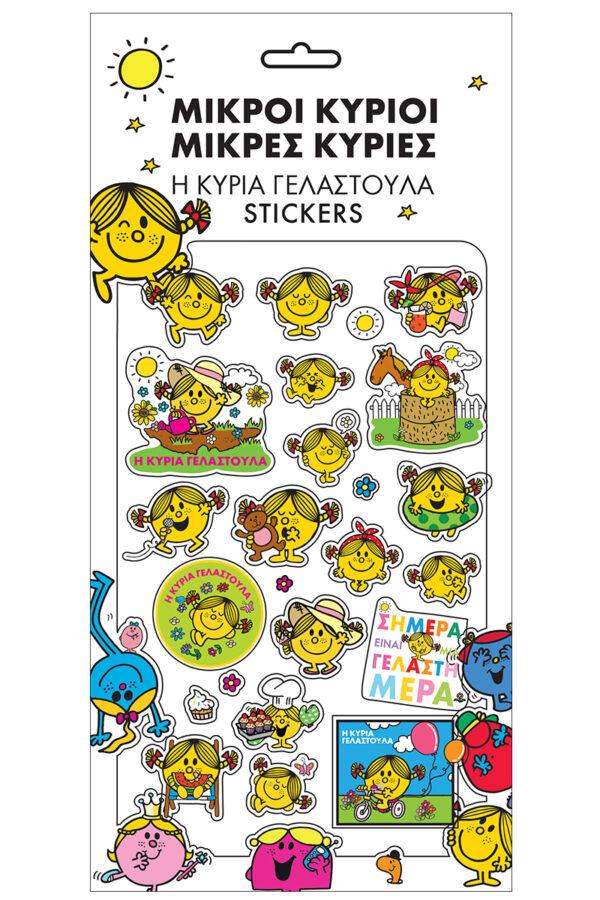 Χάρτινη Πόλη Η Κυρία Γελαστούλα Αυτοκόλλητα Puffy HP.ST.P.0019 Χάρτινη Πόλη Κορίτσι