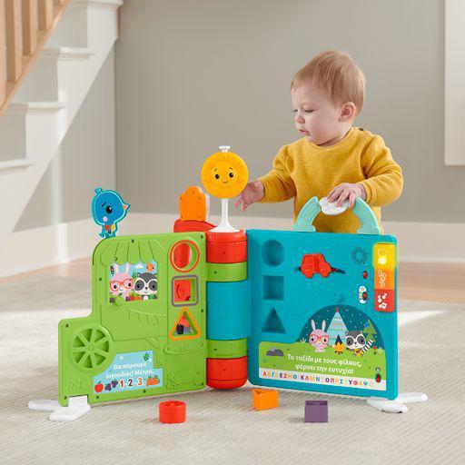Fisher-Price Το Πρώτο μου Σχολείο Μεγάλο Βιβλίο Παιχνίδι Δραστηριοτήτων - Ελληνική Έκδοση  Αγόρι, Κορίτσι 12-24 μηνών, 2-3 ετών, 6-12 μηνών Fisher-Price