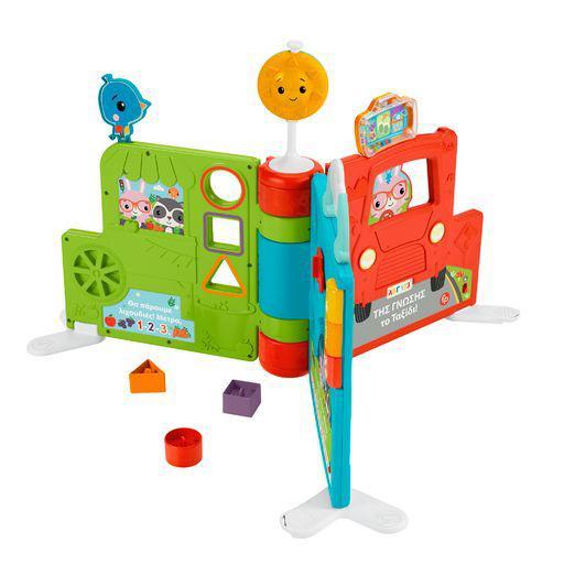 Fisher-Price Αγόρι, Κορίτσι 12-24 μηνών, 2-3 ετών, 6-12 μηνών Fisher-Price Το Πρώτο μου Σχολείο Μεγάλο Βιβλίο Παιχνίδι Δραστηριοτήτων - Ελληνική Έκδοση