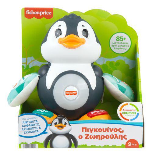 Fisher-Price Πιγκουίνος ο Ζωηρούλης 12-24 μηνών, 2-3 ετών, 6-12 μηνών Αγόρι, Κορίτσι Fisher-Price