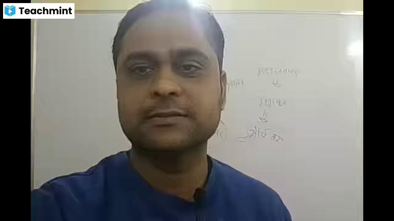 Takshila Gyan; Online Classes; Teach Online; Online Teaching; Virtual Classroom