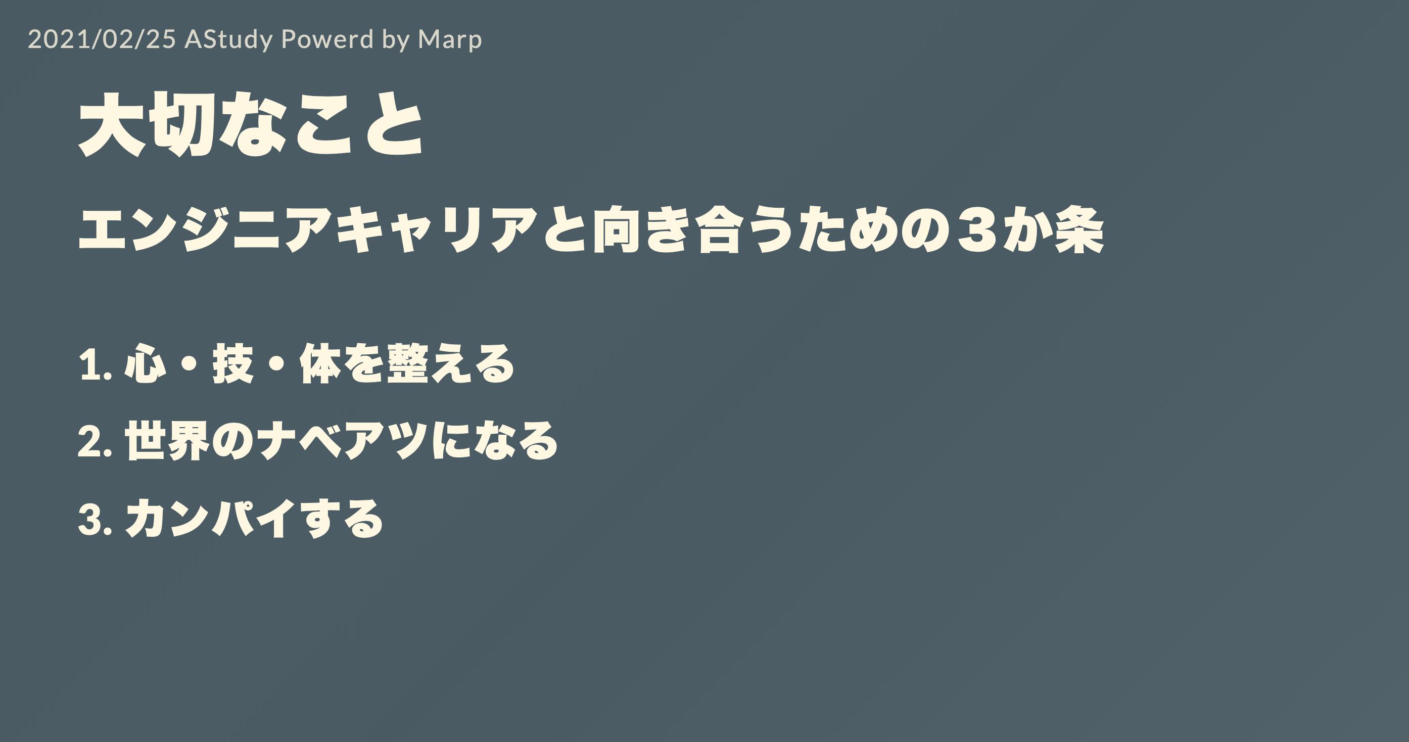 atusy_no26_03.png