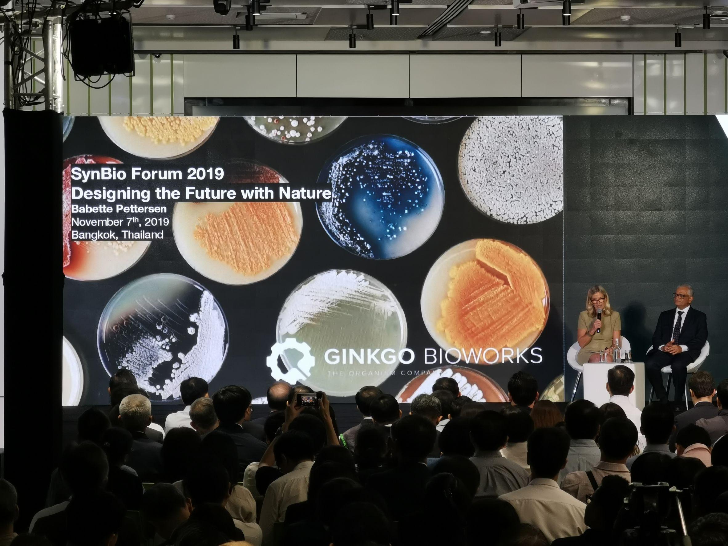 Bangchak บางจาก SynBio Forum 2019