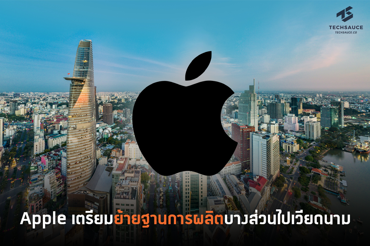 apple-shift-some-production-to-vietnam