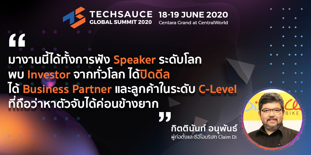 claim di at Techsauce Global Summit